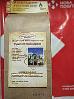 Монастырский чай от остеохондроза,травяной сбор от остеохондроза