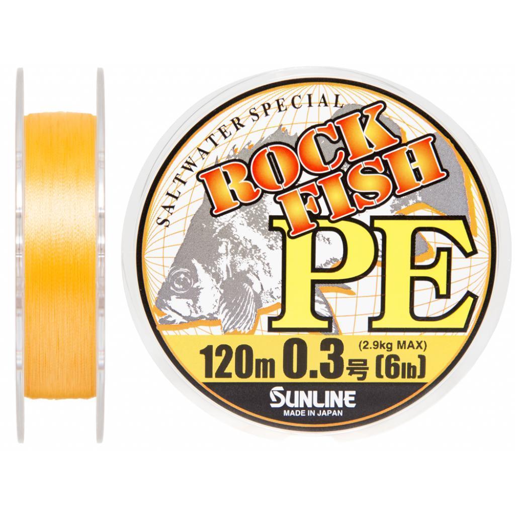 Шнур Sunline ROCK FISH PE 120м #0.3/0.09мм 6LB/2.9кг (1658.01.40)