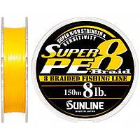 Шнур Sunline Super PE 8 Braid 150м 0.148мм 8Lb/4кг (1658.08.07)