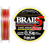 Шнур Sunline Super Braid 5 (8 Braid) 150m #0.8/0.148мм 5.1кг (1658.08.53)