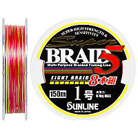 Шнур Sunline Super Braid 5 (8 Braid) 150m #1.0/0.165мм 6.1кг (1658.08.54)