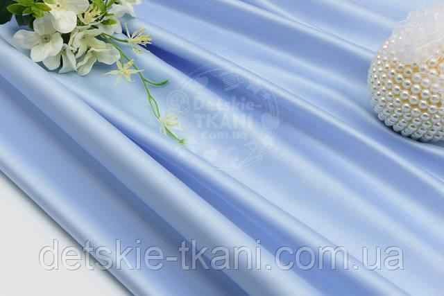 сатин голубого цвета