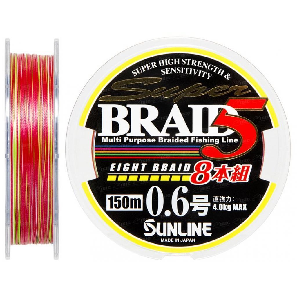 Шнур Sunline Super Braid 5 (8 Braid) 150m #0.6/0.128мм 4кг (1658.08.52)