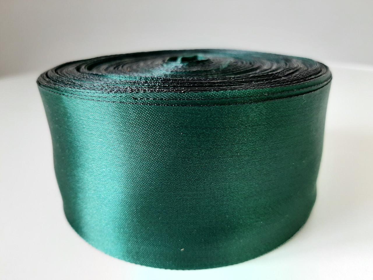 Лента темно-зеленая атласная 5см.