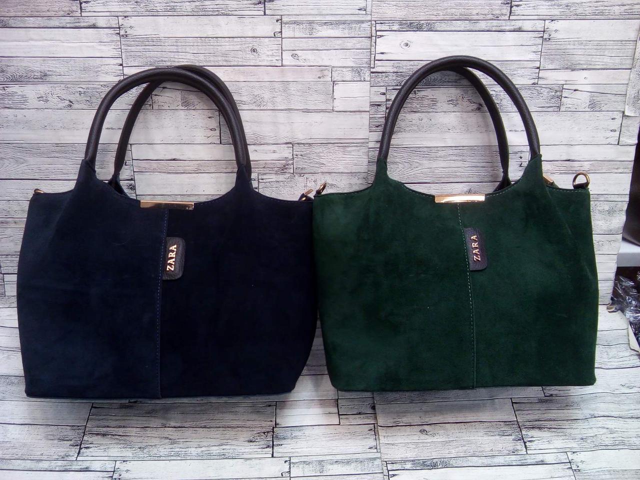 Стильная Женская сумка ZARA из натуральной замши. В расцветках.