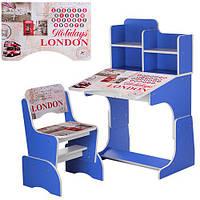 Детская парта B 2071-26-2 Лондон синяя, фото 1