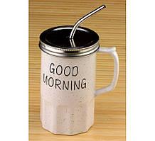 Кружка с крышкой универсальная серая Good morning