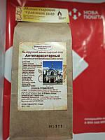 Монастырский чай от паразитов,папиллом и бородавок