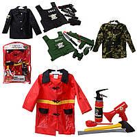 Дитячий набір рятувальника 3 види на вибір (поліція, пожежний, військовий)