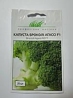 """Насіння капусти броколі Агассі F1 20 нас. ТМ """"Професійне насіння"""""""
