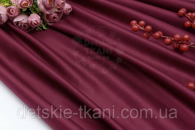 сатин бордового цвета