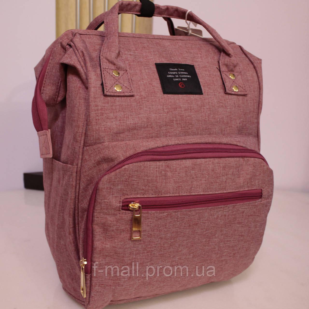 Женский рюкзак текстиль школьный рюкзак для путешествий