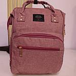 Женский рюкзак текстиль школьный рюкзак для путешествий, фото 2
