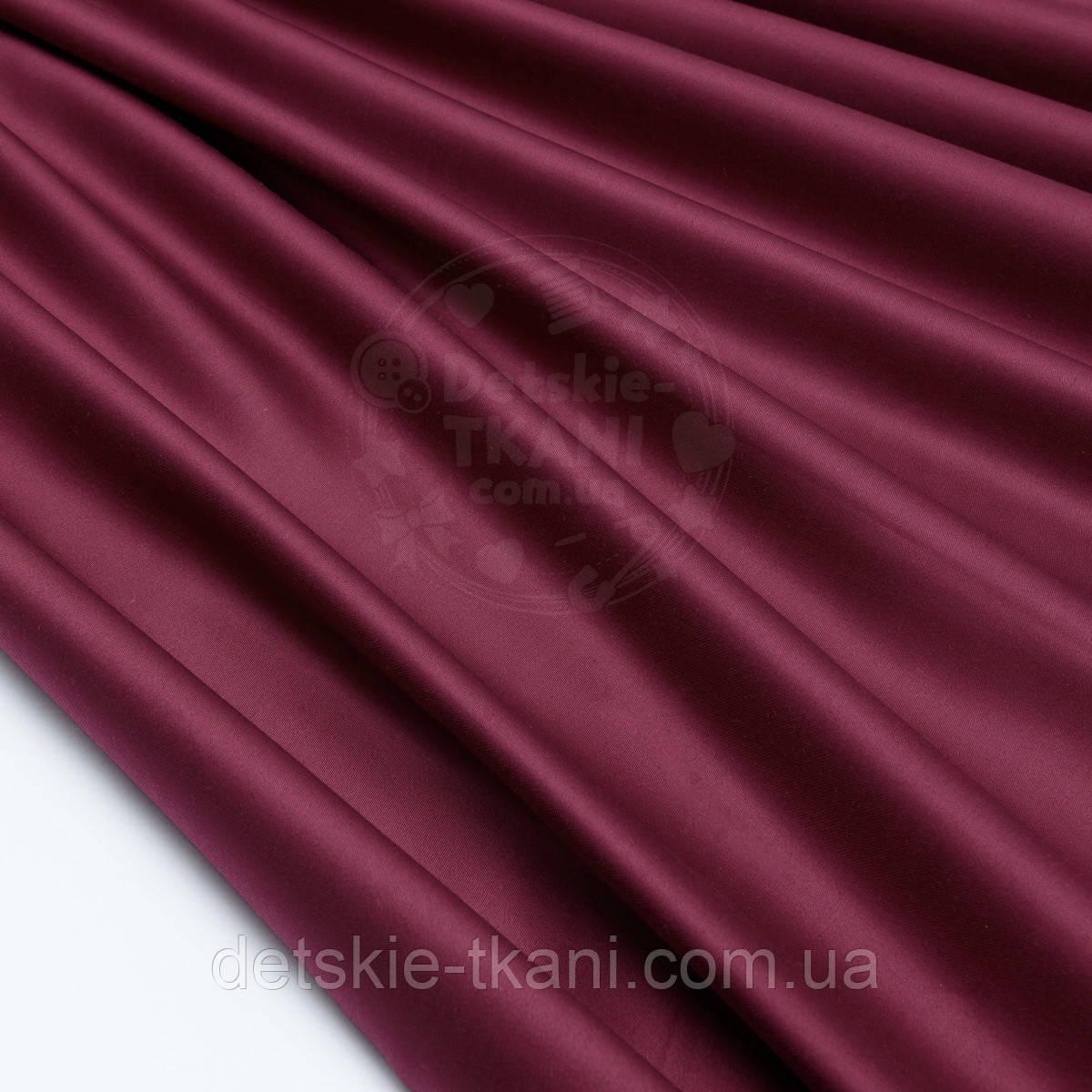 Лоскут сатина цвет бордо №1528с,размер 33*120 см