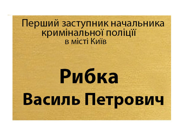 Изготовление самоклеющихся Табличек на двери