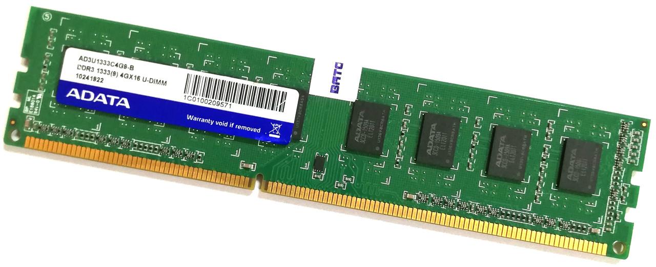 Оперативная память Adata DDR3 4Gb 1333MHz PC3 10600U CL9 (AD3U1333C4G9-B) Б/У