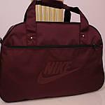 Дорожная сумка спортивная женская Nike 40 л бордовая, фото 7