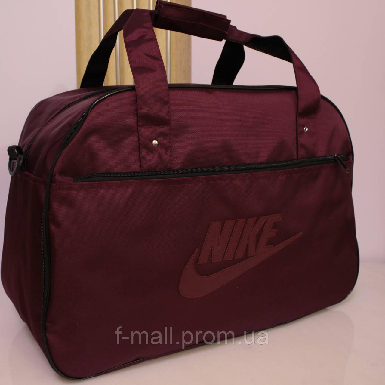 Дорожная сумка спортивная женская Nike 40 л бордовая