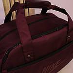 Дорожная сумка спортивная женская Nike 40 л бордовая, фото 8
