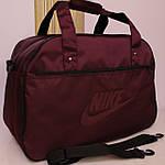 Дорожная сумка спортивная женская Nike 40 л бордовая, фото 2