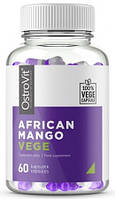 Блокатор жиров OstroVit - African Mango Vege (60 капсул)