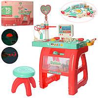 Дитячий набір доктора стілець, стіл, комп'ютер, шприц, ножиці, 22 предмета