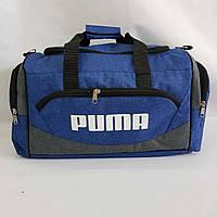 Дорожная сумка 1 размер(50*25см), фото 1