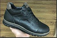 Кожаные мужские зимние ботинки  Columbia коламбия