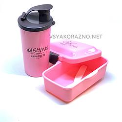 Набор ланч бокс и бутылка для детей в школу - розовый