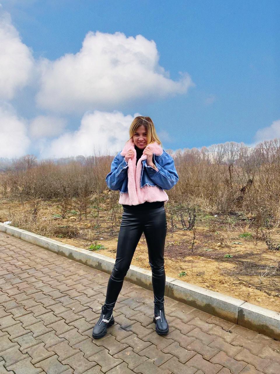 Куртка джинс со съемным мехом