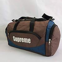 Дорожная сумка  2размер(57*28см), фото 1