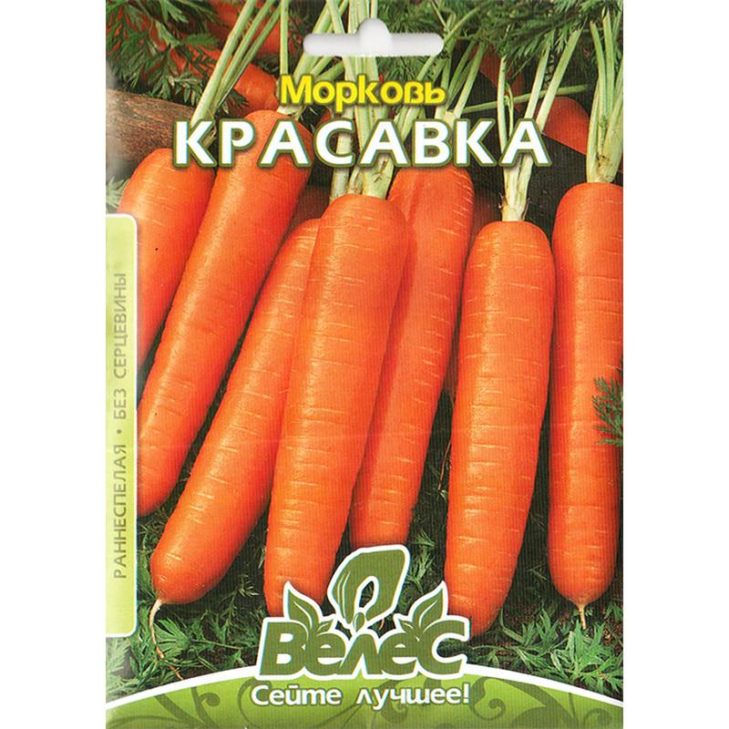 """Насіння моркви ультраранньої """"Беладона"""" (15 р) від ТМ """"Велес"""""""