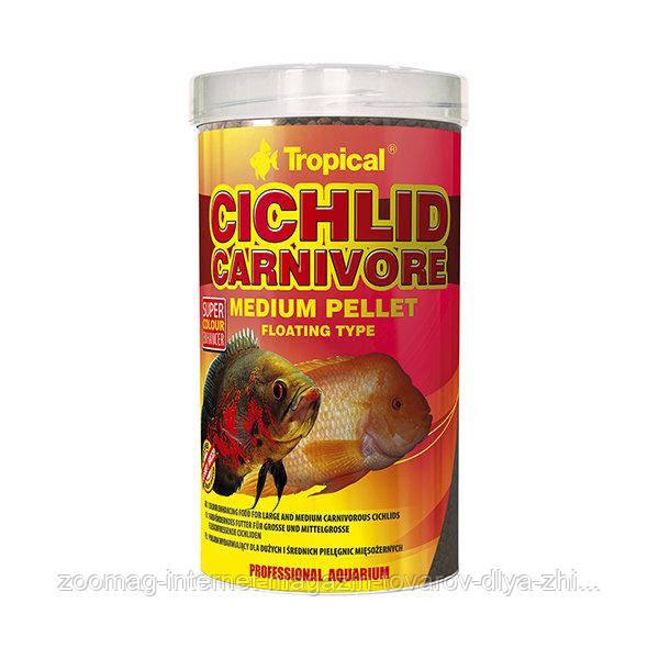 """Корм высоко белковый гранулированный для цихлид """"Cichlid Carnivore Mediuml Pellet"""" (1L /360g) Tropical™"""