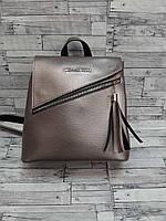 Женский рюкзак с клапаном Michael Kors из эко кожи.