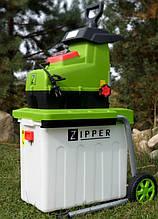 Садовый измельчитель Zipper ZI-GHAS2800