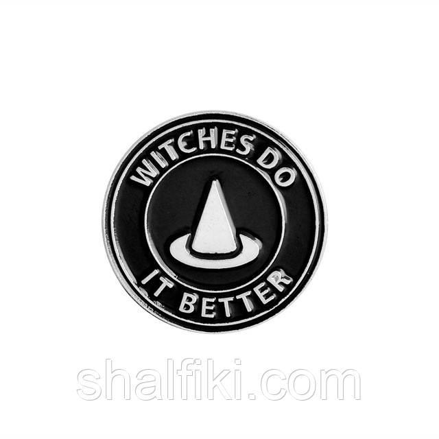"""Колпак ведьмы Witches do it better"" значок (пин) металлический"