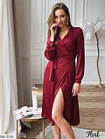 Шелковое платье на запах до колен