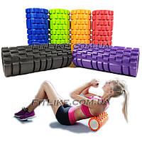 Массажный ролик (валик, роллер) 33х14 см 3D спортивный для самомассажа Grid Roller для фитнеса