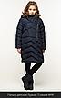 Теплое зимнее пальто с капюшоном на девочку Луана нью вери (Nui Very), фото 4