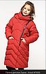 Теплое зимнее пальто с капюшоном на девочку Луана нью вери (Nui Very), фото 5