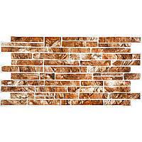 Панели ПВХ Grace Сланец коричневый 1020*495 мм