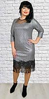 Молодежное серое платье с бахромой