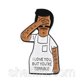 """""""Боб Белчер I love you but you'are terrible (Бургеры Боба)"""" значок (пин) металлический"""