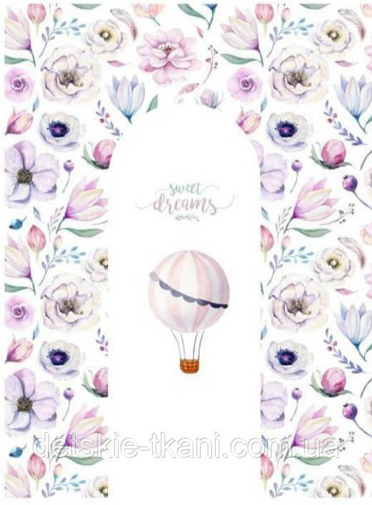 """Панелька из сатина для кокона """"Воздушный шар и сиреневые цветы"""" 80*110 см"""