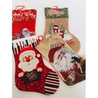 Носок для новогодних подарков 20 см.