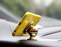 Магнитный держатель для телефона в авто. Золотой