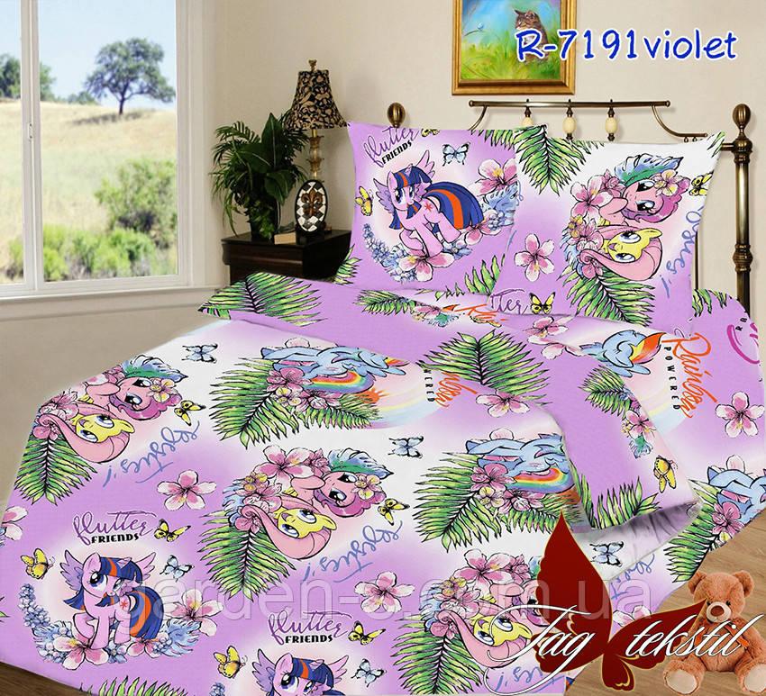 Комплект постельного белья мои маленькие пони ТМ TAG 1,5 спальный комплект
