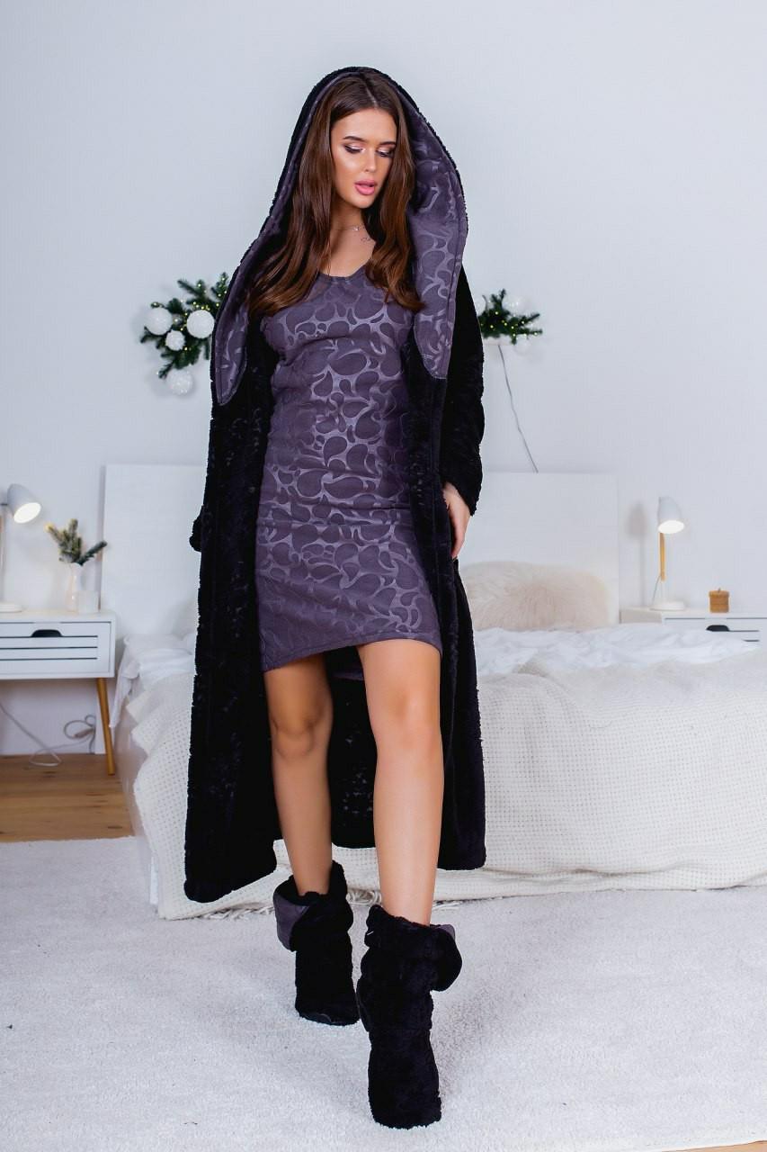 Халат женский+ ночная рубашка + сапожки  611ер