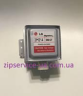 Магнетрон для микроволновой печи LG 2M214-050GF