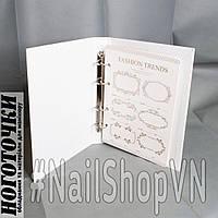 Папка-скоросшиватель Nail Salon Service Card